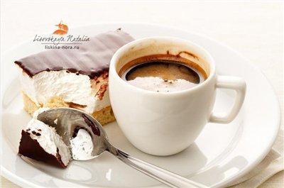 Приглашаем на кофе тайм... - Страница 8 04eb5c42769e