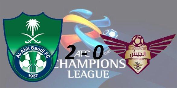 Лига чемпионов АФК 2016 78231db8320d