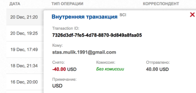 Cryptoweb Trade - cryptoweb.trade 4fba9ce4b7ca