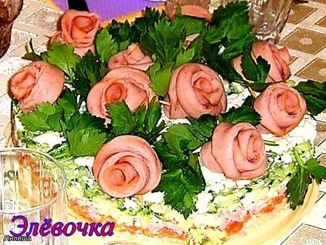 Овощной торт  B39d2ab782a2