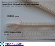Планки, застежки, карманы и  горловины A107ea93903at