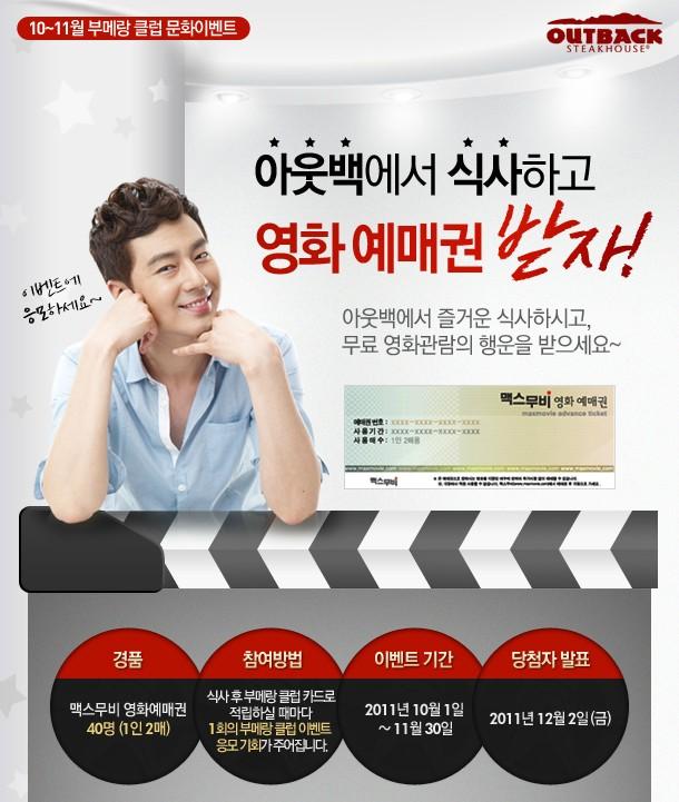 Чо Ин Сон / Jo In Sung / Jo In Seong / 조인성  Ad6c66bbb1c6