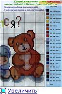 Детские схемы крестиком C4d627b3940ft