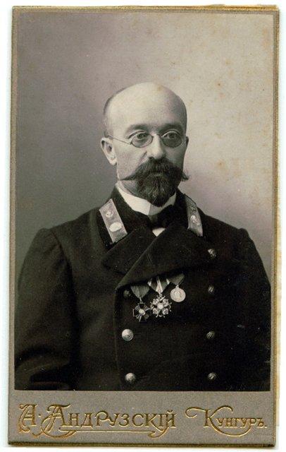 Инспектор народных училищ Н.И. Быков 01747e0432f5