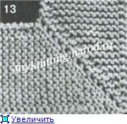 Планки, застежки, карманы и  горловины 2eeacf470d01t