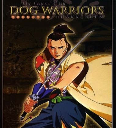 Хаккэндэн: Легенда о Псах-Воинах / Hakkenden: Legend of the Dog Warriors / THE 八犬伝 (1990 г. 13 серий)  Fdceddc1c4da