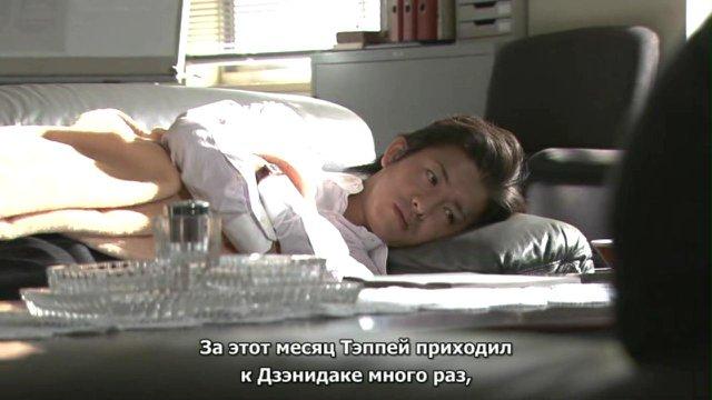 Kimura Takuya / Кимура Такуя / Тимка, Тимочка, Тимон  4 - Страница 2 A7ba89cd6fd0