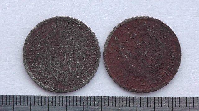 Экспонаты денежных единиц музея Большеорловской ООШ E4d4cdddfb97