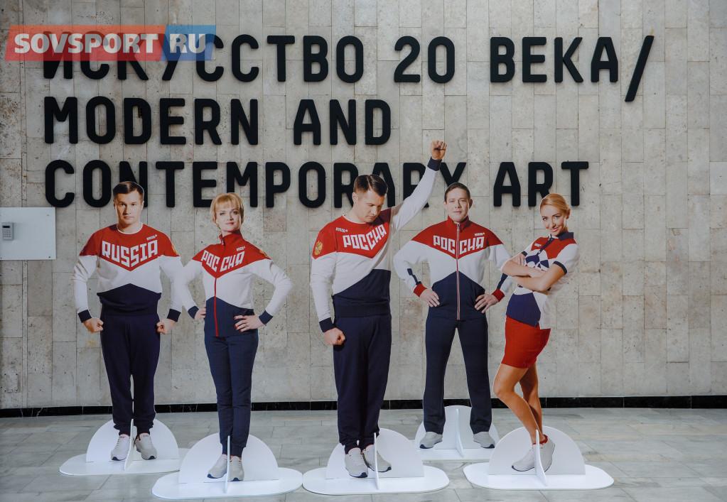 Спортивные мероприятия - Страница 4 249ab846f5b4