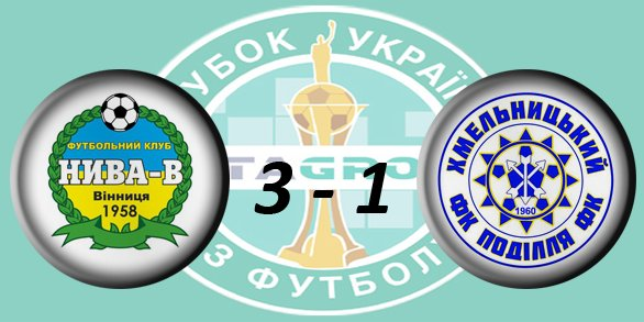 Чемпионат Украины по футболу 2016/2017 E8cc67701629