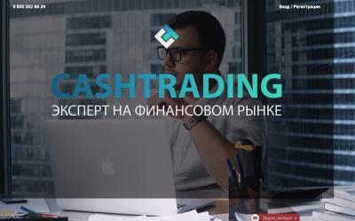 CashTrading - cashberytrading.com A2a82d3e93a8