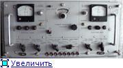 "Радиоприемник ""Берилл-2"". 26f02e5d77b0t"
