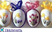 Идеи Декора яиц к Пасхе 7ef399416e28t