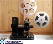 Кинопроекционные аппараты. C5cd9b51bcb0t