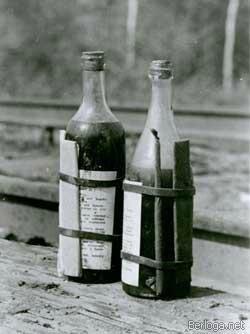 """Бутылка (""""Казёнка"""") E5cb73b28d32"""