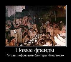 «Демократия» США в Россию не пройдет! E5721252480b