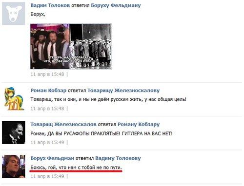 Украина - Страница 7 07bb55f3a028t