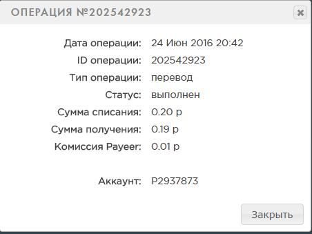 Заработок без вложений, халявный бонус каждый час на электронный кошелек Ad622e1a9e1a