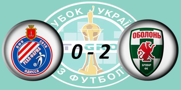 Чемпионат Украины по футболу 2016/2017 E8181dbb9dcc