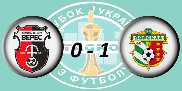Чемпионат Украины по футболу 2016/2017 3d45eefa7679