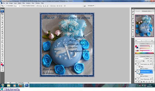 Мастер-классы по фотошопу. E45a8239bec7t