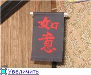 Фоксины Хендмейдики E41789aa6199t