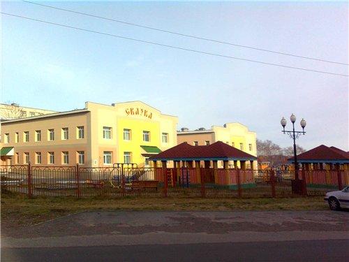Камчатка, город Вилючинск 0bbf6baecdd3