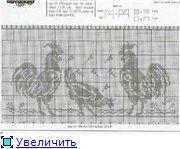 Картинки для вязания 90d33c6cbc6ft