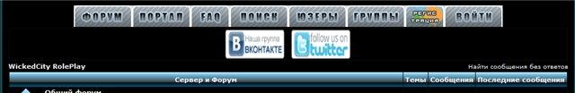 "Кнопка ""Вконтакте"" 645fcb91aab0"