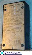 Тестеры, переносные и стационарные. 6b127d9b9901t