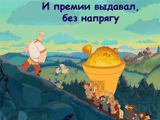 С праздником, мужчины!!! A26677a43084