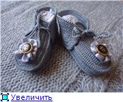 Елена Ларусси LENALAR B23bcd592efet