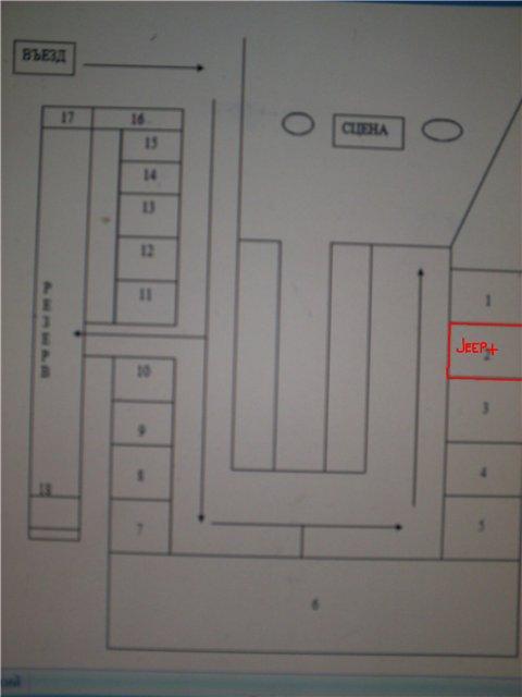 ФЕСТИВАЛЬ ВНЕДОРОЖНИКОВ JEEPFEST 2012 !!! 3ee453b710fb