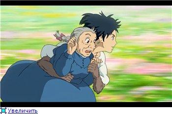 Ходячий замок / Движущийся замок Хаула / Howl's Moving Castle / Howl no Ugoku Shiro / ハウルの動く城 (2004 г. Полнометражный) - Страница 2 5426c50d0e3ft
