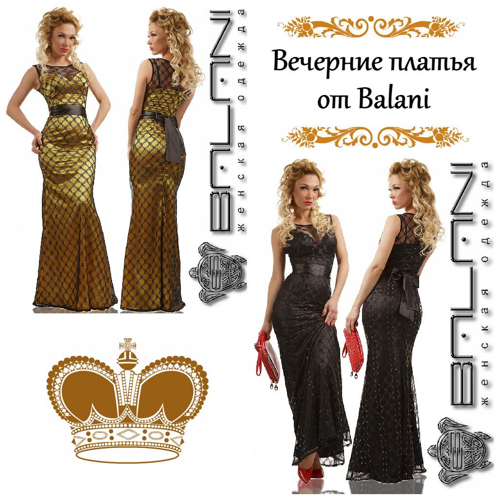 Balani.Одежда от производителя.Ищем СП оргов 003d9f8d95f4