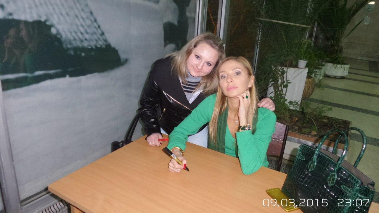 Татьяна Навка (архив) C0766b9392c6