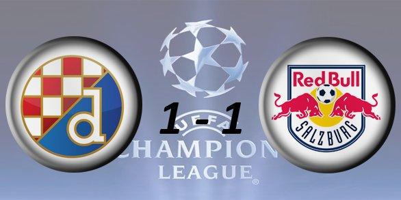 Лига чемпионов УЕФА 2016/2017 7f0c8113ff78