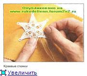 Пособие по шитью - Страница 2 7be91025b02dt