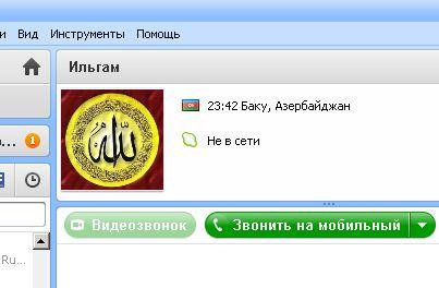 Zəlalət əhli ilə mücadilə - Sayfa 3 D15c595dd038
