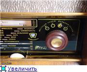 """Радиоприемник """"Октябрь"""" - II. 5ab5e8cd732ct"""