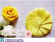 Резинки, заколки, украшения для волос Cf2ab1599273t