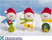 Идеи для  Нового года 34ac8f3a175at