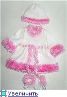 Вязанная одежда для кукол 8ef49011c751t