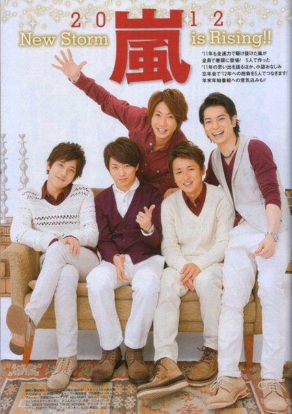 ARASHI. Радужные мальчики - 2 59302ab5d0d6