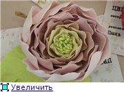 Мастерская чудес в Краснодаре. 0b6e129d3d57t