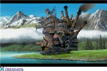 Ходячий замок / Движущийся замок Хаула / Howl's Moving Castle / Howl no Ugoku Shiro / ハウルの動く城 (2004 г. Полнометражный) 4204ac9d05d8t