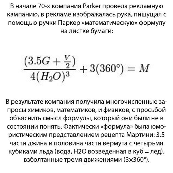 Юмор в картинках - Страница 4 3b68789d4f92