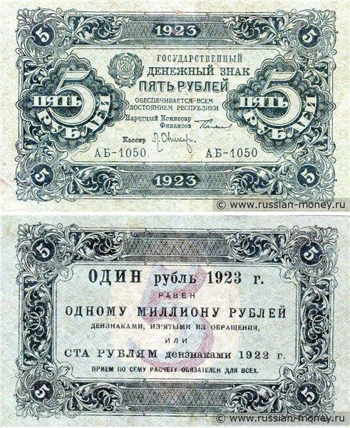 Экспонаты денежных единиц музея Большеорловской ООШ C910151e8403