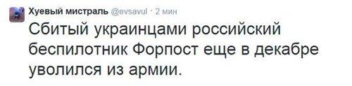 Украинский юмор и демотиваторы - Страница 2 3ec2d0397ec7