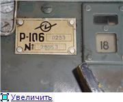 "Радиостанция ""Р-106"". A6e82ce32c5ct"